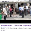 海外視察中の飲酒シーンがテレビ放映 北九州市議会に批判殺到。経費800万円