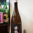 中国・四国・九州地方の日本酒 其の91