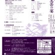 「国立劇場おきなわ」の言語認識の弱さ→綺麗な日本語司会者ではなくウチナーグチが巧みな司会者へ!