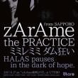 【草稿中】zArAme福岡LIVE at 福岡UTERO