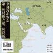 地政学(中国世界国家へ)