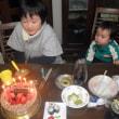 7歳の誕生会その2