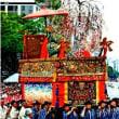 平成最期の祇園祭 山一番は「蟷螂山」と「黒主山」