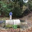 亀山湖オートキャンプ場