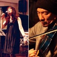 12/15(土)ヴァイオリニスト太田惠資さんとDUO今年最後のライブです!