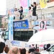 「保守」大勝でこの国は安泰か 実は危険水域に入った日本の政治  ザ・リバティWeb   かつての民主党の「高校無償化」政策を批判していた安倍総理