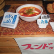 増田豆腐店!