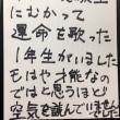【美術部】交響曲第5番 ハ短調 作品67「運命」~171120