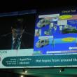 モバイル スマホ クラウド カーディオロジ 12誘導心電図伝送