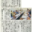 沖縄県交渉~今すぐ承認撤回を!