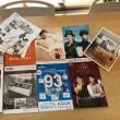 LIXILのカタログたくさん頂きました。