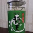 (捕物その521) 黒松稲天 本醸造
