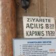 トルコ一周とカッパドキアの旅<コンヤのアラアッデンモスクなど>