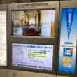 文化財としての名古屋市役所