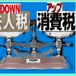 外国人技能実習生が自ら語る日本での不当な労働実態