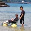 水陸両用車椅子の貸し出し事業を始めます。