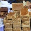 雲南省の紅糖について