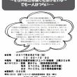 【お知らせ】8月27日 「男女共同参画推進フォーラム」内のワークショップに登壇します