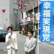 「小池百合子」と「日本の悪の枢軸」