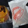2017年12月 福島の思い出 #4 -相馬・夕月パン&ハンバーガー -