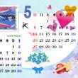 筆ぐるめでカレンダーを作りました。(金2)