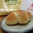 浅野屋とピーターパン