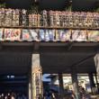 昨日はロームの顔見せ歌舞伎行ってきた。