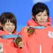 平昌五輪、スピードスケートチームパシュート女子