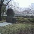 『浪速史跡めぐり』淀屋の屋敷跡・地下鉄淀屋橋の上の交差点の南西