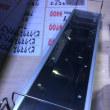 中古 アクアシステム 60cm LEDライト AXY L1