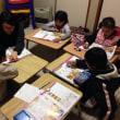 英語クラス English land3