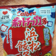 静岡の味(-_-;)