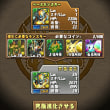 2/23 Fri 進化ラッシュ!