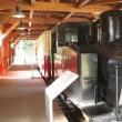 先週の那谷寺の帰り・・・廃線になった旧尾小屋鉄道を見学・・・さよなら電車に乗った記憶が懐かしい!