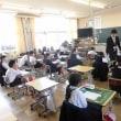 4/20(金)今日は授業参観です!