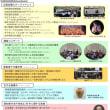 デイジー☆どぶゆき秋〜初冬のLIVE&W.S.予定2018…♫
