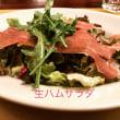 新宿 イル バーカロ