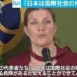 ICAN(核兵器廃絶国際キャンペーン)事務局長「日本は国際社会の仲間外れになる危険がある」~ネットの反応「ロシアと中国と北朝鮮に行ってから言ってね」