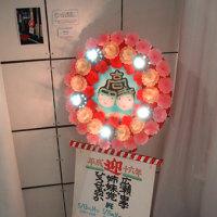 shimaito's works