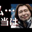 【世の流れに身を任せ生きて行くことが楽なんですけど、納得いかねばやってみる】「日本代表ロコ・ソラーレ」本橋麻里の決断!【カーリング】
