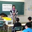 アイヌの文化を学ぶ~北海道ふるさと教育~