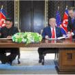 ◇史上初の米国・北朝鮮共同声明・・・・・・全 文
