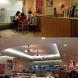 アルシェ 京都高島屋店(カフェ)