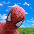 ジェットスター×『スパイダーマン:ホームカミング』空飛ぶコラボ!