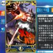 【ゲーム雑記】Fate/Grand Order 図鑑#191:メカエリチャンⅡ号機