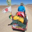 2017ボリビア遠征からなぜか?リヤカーを引く~♪