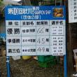 7月8日(日曜)秋川館谷売店前の鮎釣り 鮎の釣果