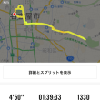 Road to Tokyo その104