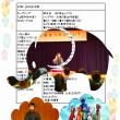 5月28日(日)ふれあい社協まつり2017*完*