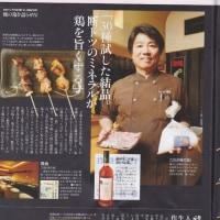 過去の雑誌(2)